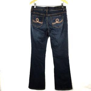 """Seven 7 Womens Jeans Sz 8 Dark Wash 32"""" inseam"""